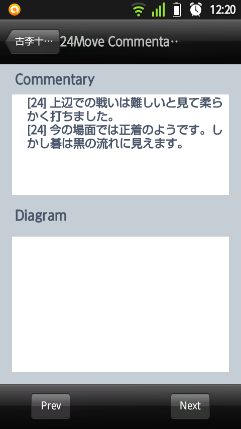20140727-122000