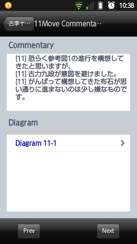 20140330-103843