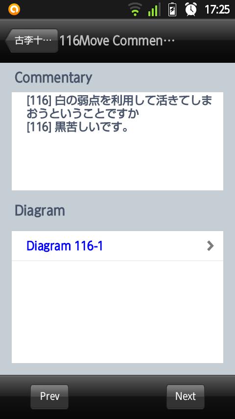 20140330-172558