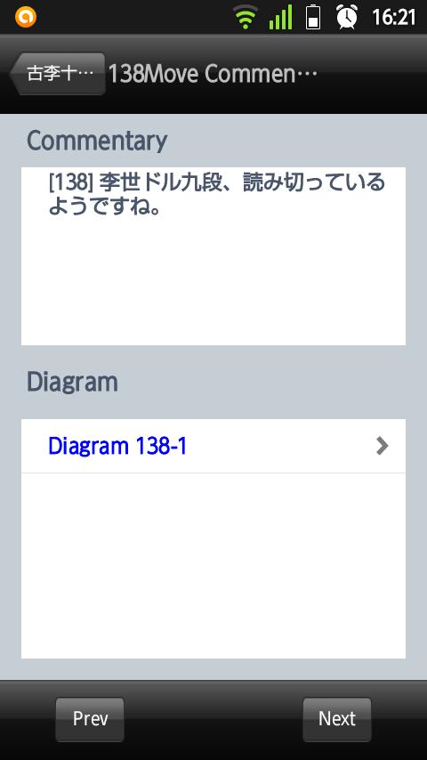 20140727-162141