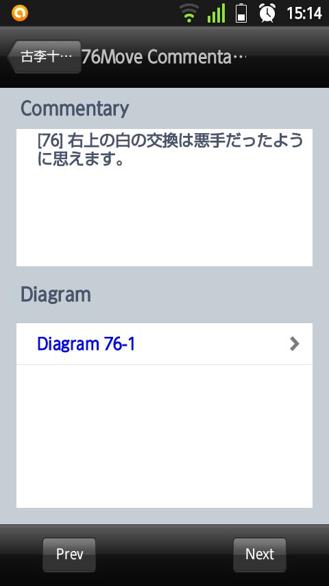 20140330-151412