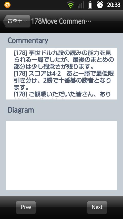 20140727-203820