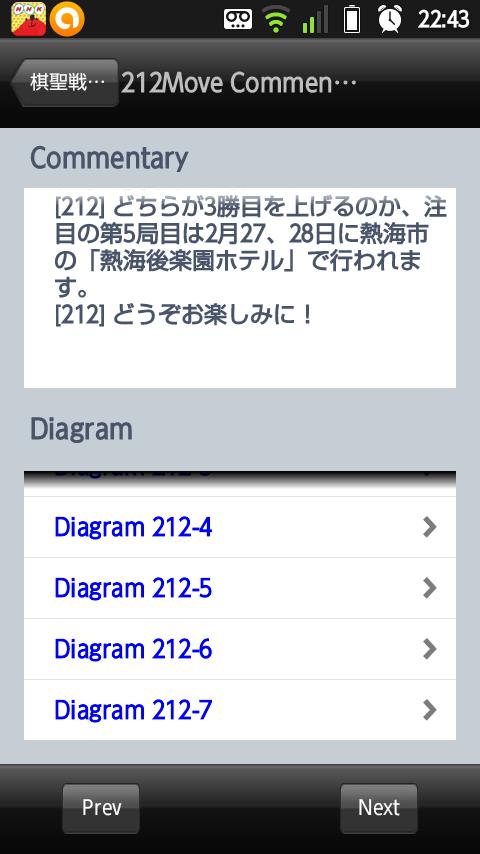 20130225-224315