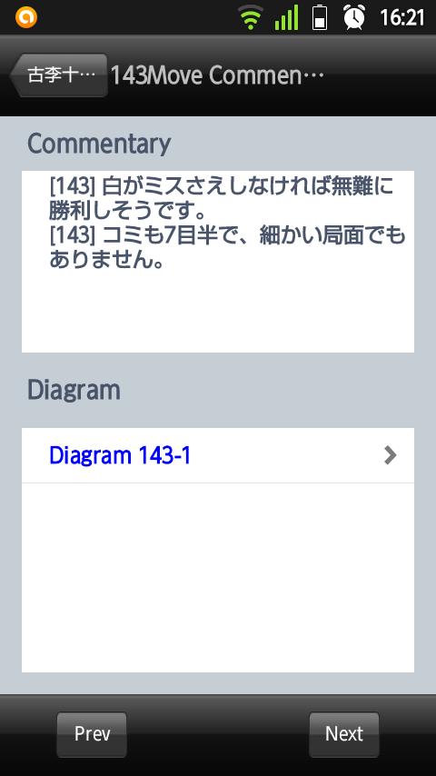 20140727-162159