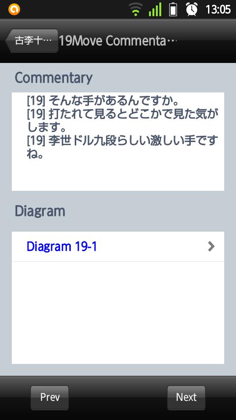 20140330-130551