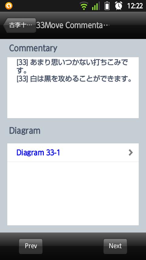20140727-122216