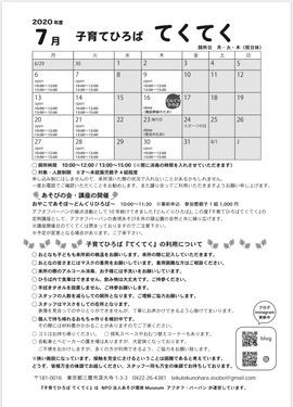 DCD61C79-8A5D-49B9-A8F9-360194EDC7E0