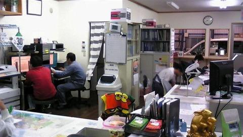 事務所110530_204020