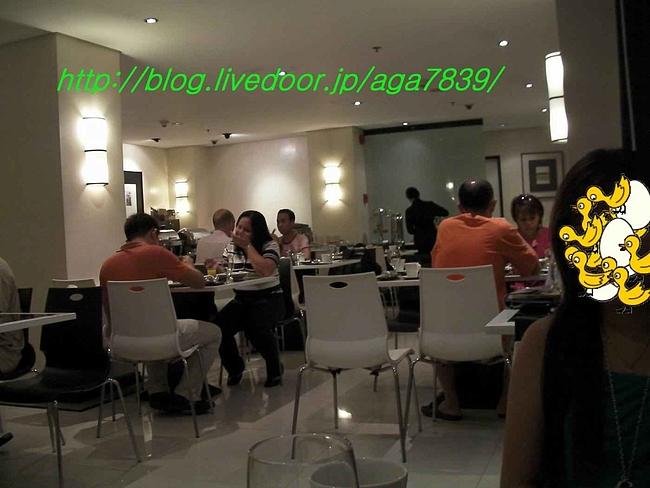 20100626_210120688