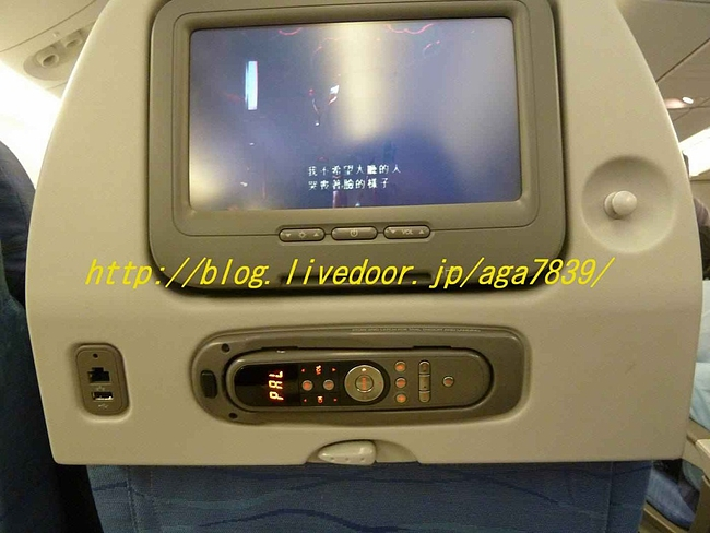 P10809861