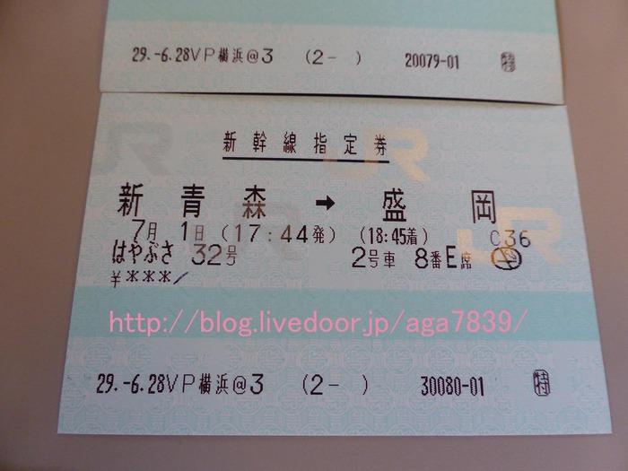 P1110480