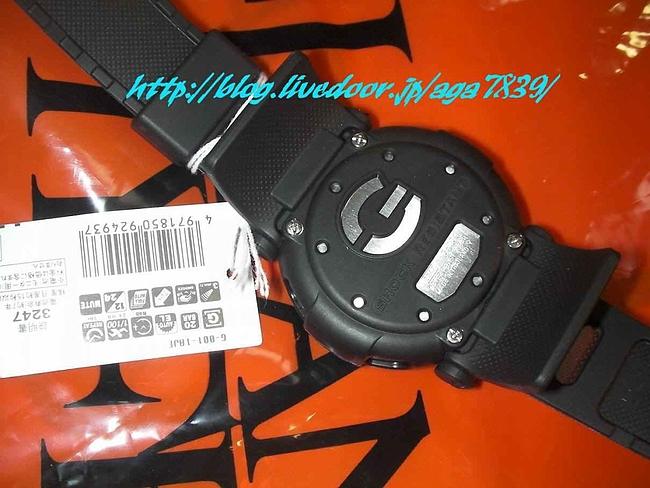SANY00121