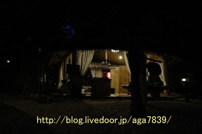IMG_0421
