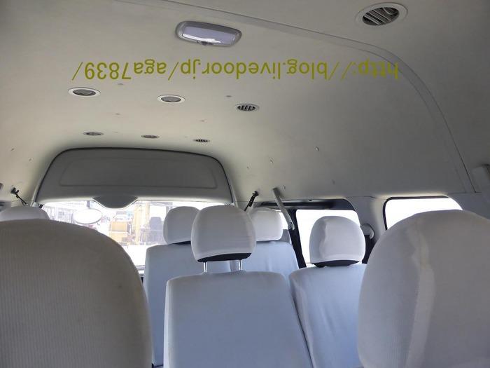 P1050679