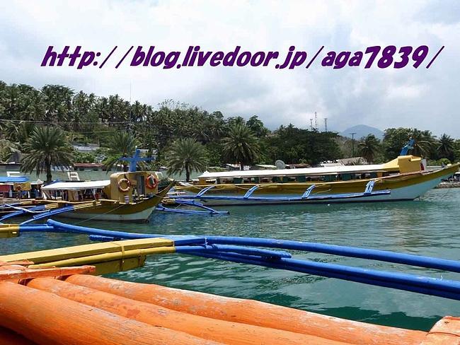 20100613_222212659