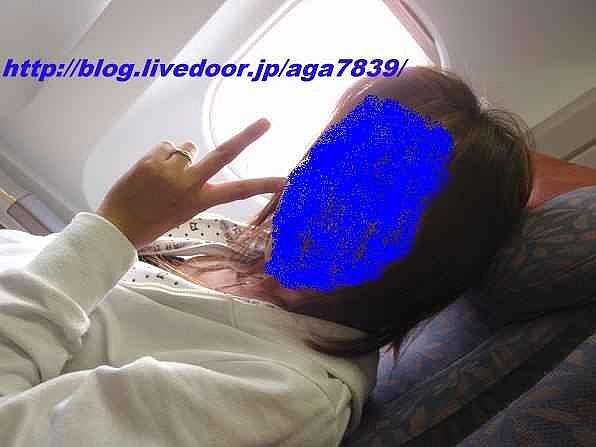 20100518_212147782