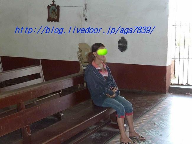 P11709241