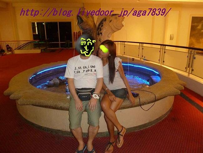 P11905121