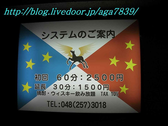 20100812_11828704