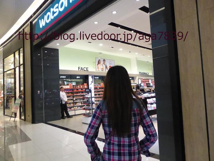 P1050580