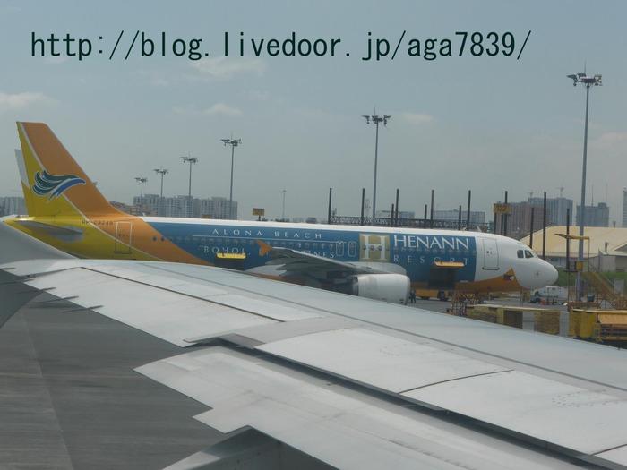 P1040459