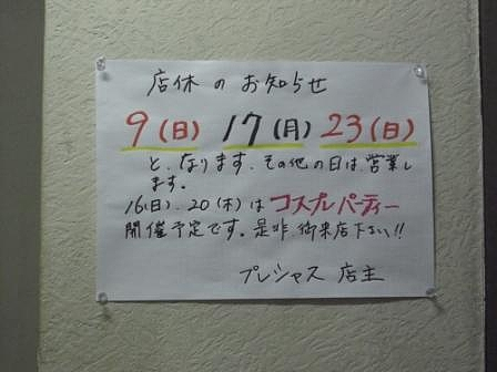 CIMG23731
