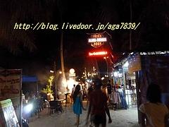 P11805401