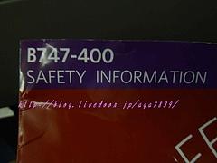 P12102321
