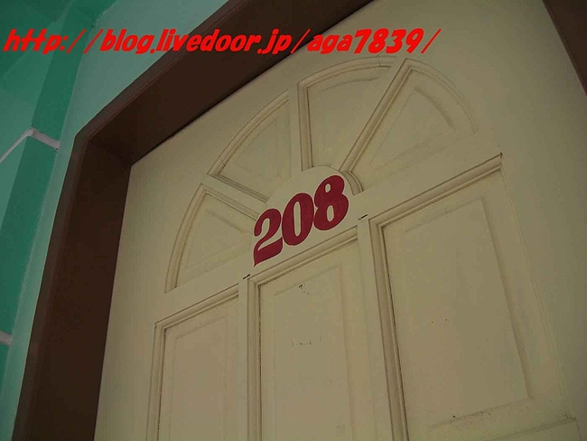 20100713_232349719