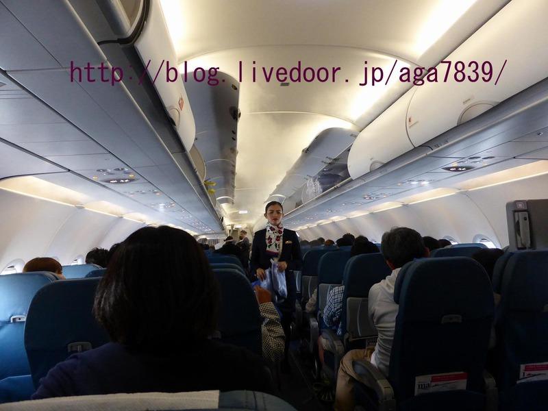P1100310