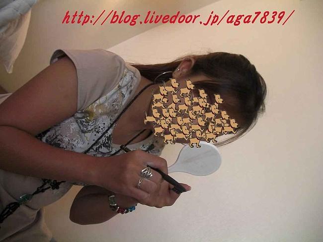 20100901_103825387