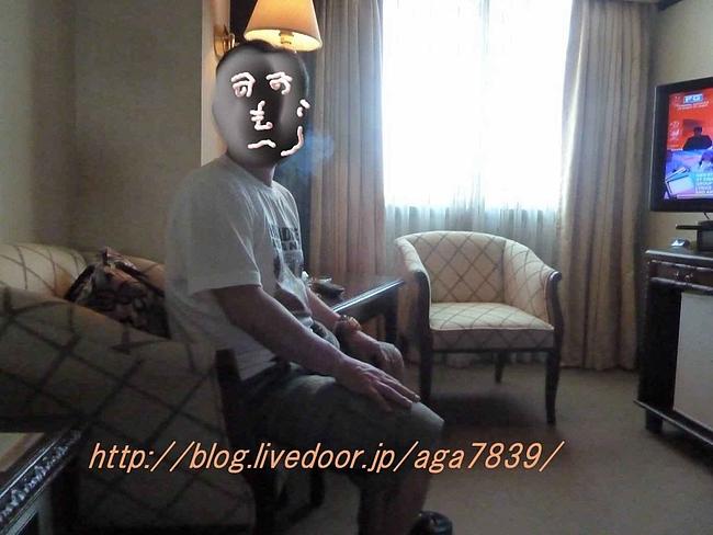 P12407311