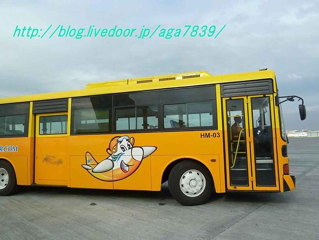 P10607201