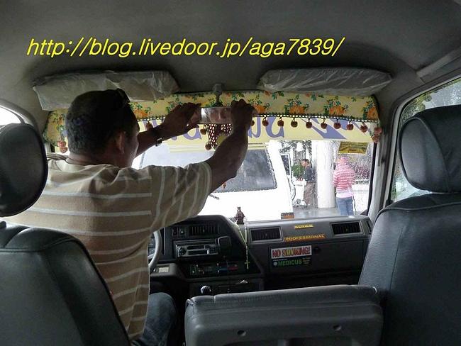 P11703281