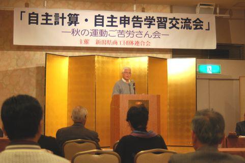 鎌田副会長