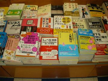 新都心紀伊國屋書店01