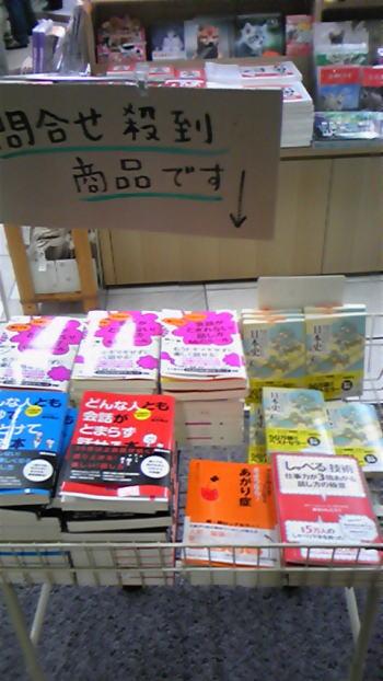 札幌弘栄堂パセオ店1