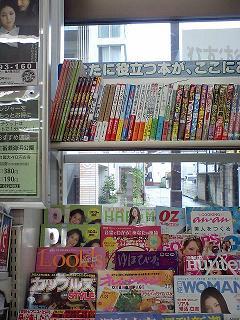 ファミマ本八幡駅南口店-1