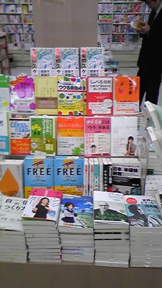 札幌弘栄堂書店パセオ西口店ビジネス書コーナー