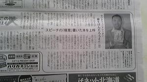 asahikawa_s
