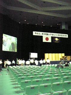 日本武道館リハ2