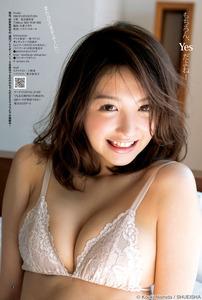 jp_aoba_f_imgs_2_8_2816980d