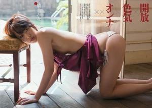 jp_seisobitch-kamichichi_imgs_b_7_b77e12e5(1)