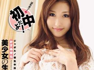 com_o_p_p_oppainorakuen_20120930_p005