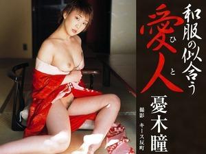 jp_midori_satsuki-team_imgs_d_7_d79a728e