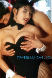 jp_midori_satsuki-team_imgs_6_c_6c3a33b6