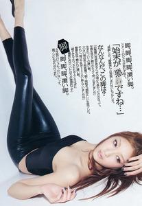 com_d_o_u_dousoku_nanao140319dee027