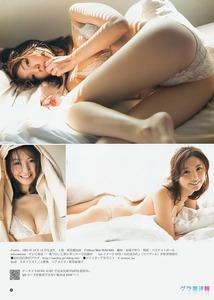 jp_frdnic128_imgs_6_8_68ab8038