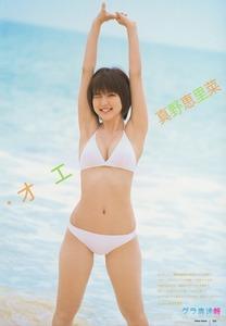 jp_frdnic128_imgs_f_9_f914bac6