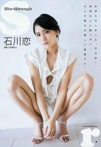 com_img_2275_ishikawa_ren-2275-024